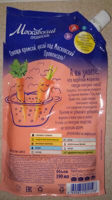 """Майонез """"Московский провансаль"""" сливочный - Produkt"""