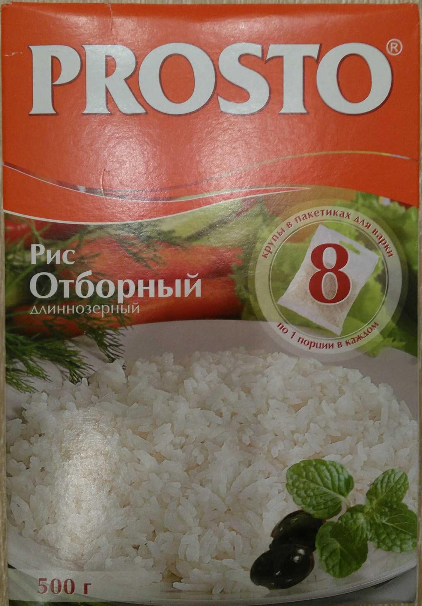 Рис Отборный длиннозерный - Produit