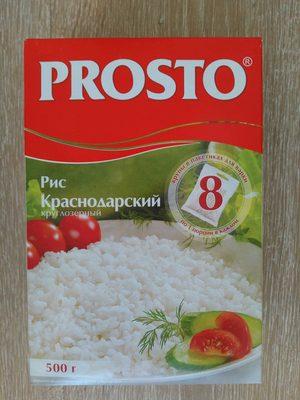 Рис Краснодарский круглозерный - Produit - ru