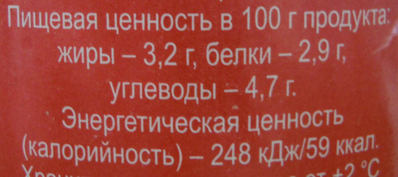 Молоко Лианозовское 3,2% - Voedingswaarden - ru