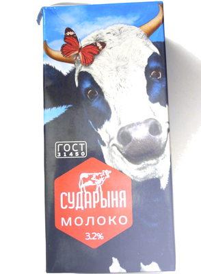 Молоко 3,2% - Product