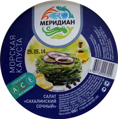 Фото упаковки салатов из морской капусты