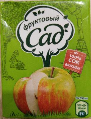 Сок яблочный осветленный для детского питания - Produit