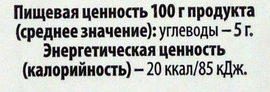 Томат 100% сок - Informations nutritionnelles