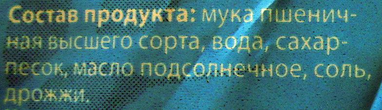 Батон нарезной в нарезке - Ingredients - ru