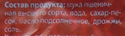 Батон подмосковный в нарезке - Ingredients - ru