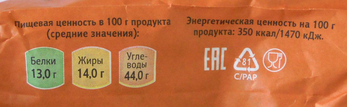 Мягкие зерновые хлебцы на ржаной закваске - Пищевая и энергетическая ценность