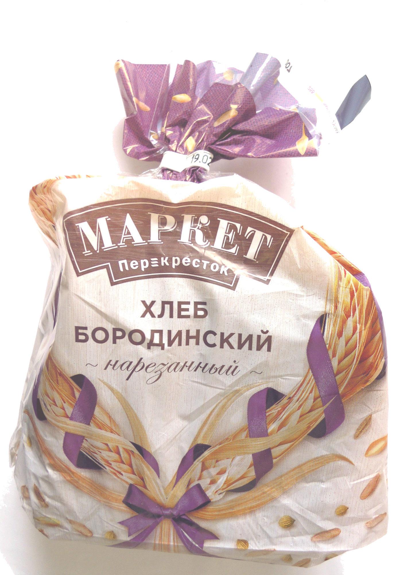 Хлеб Бородинский нарезанный - Product