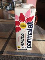 Молоко ультрапастеризованное 3,5 % - Product