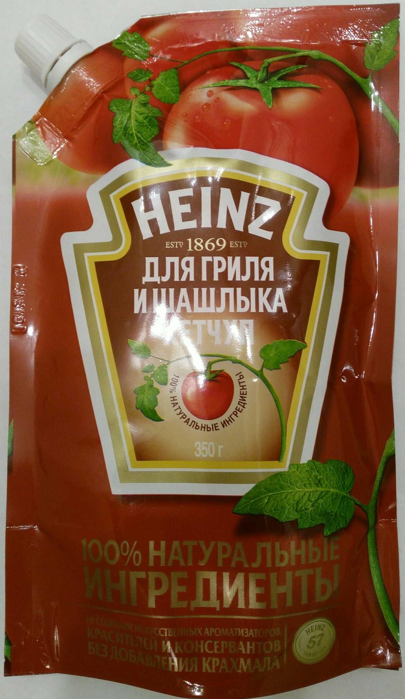 Ketchup russe - Product - en