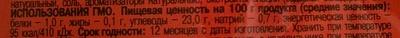 Ketchup russe - Voedingswaarden - en