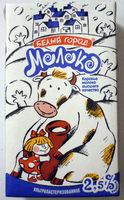 Молоко ультрапастеризованное 2,5% - Produit