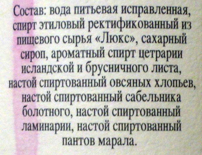 Водка Архангельская Северная выдержка - Ingredients - ru
