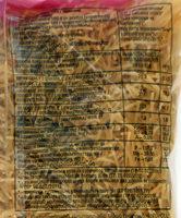 Вермишель СМАК Экстра с добавлением твердых сортов пшеницы - Nutrition facts