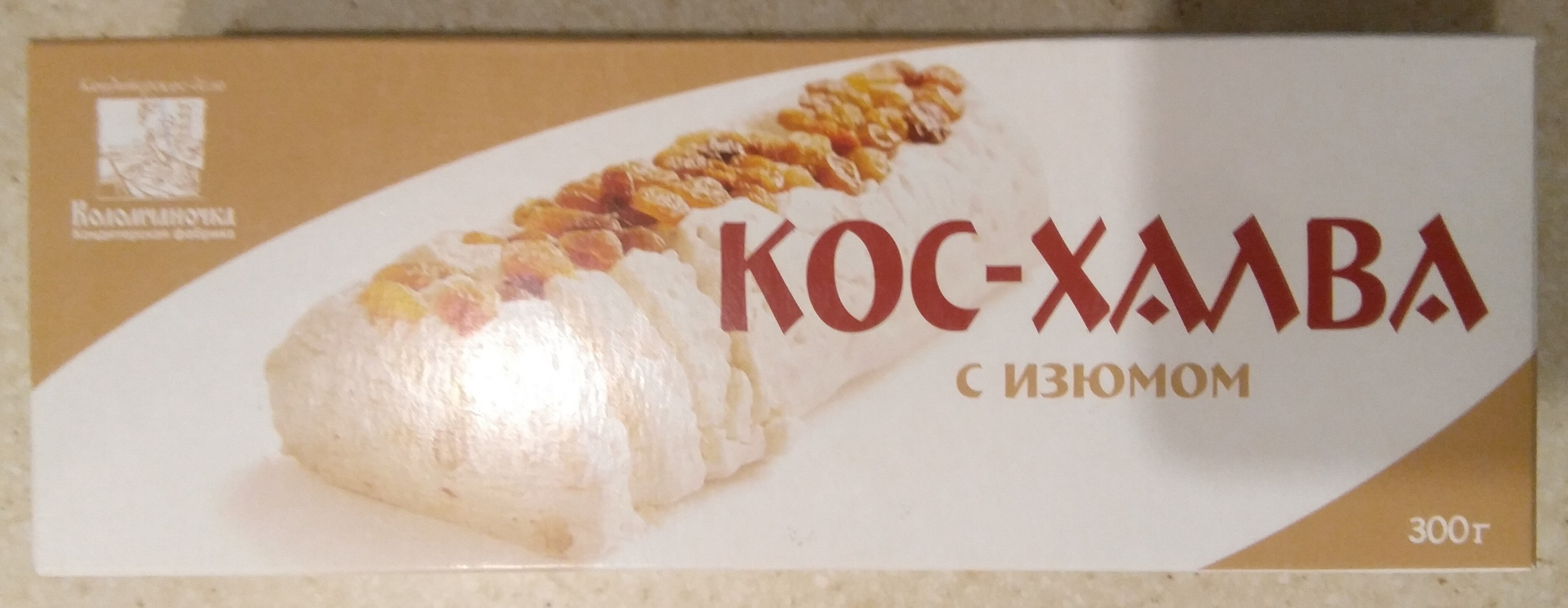 Кос-халва с изюмом - Product - ru