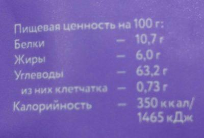 """Каша овсяная цельнозерновая быстрого приготовления """"Манго-персик"""" - Nutrition facts"""