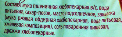 Батон Любимый - Ингредиенты - ru