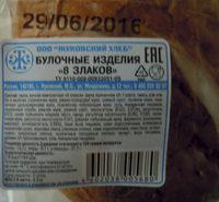 8 злаков - Product - ru