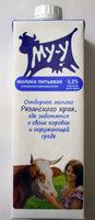 Молоко питьевое ультрапастеризованное 3,2 % - Продукт