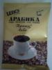 Арабика. Кофе молотый для турки. - Product
