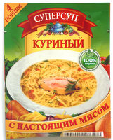 Куриный - Product - ru