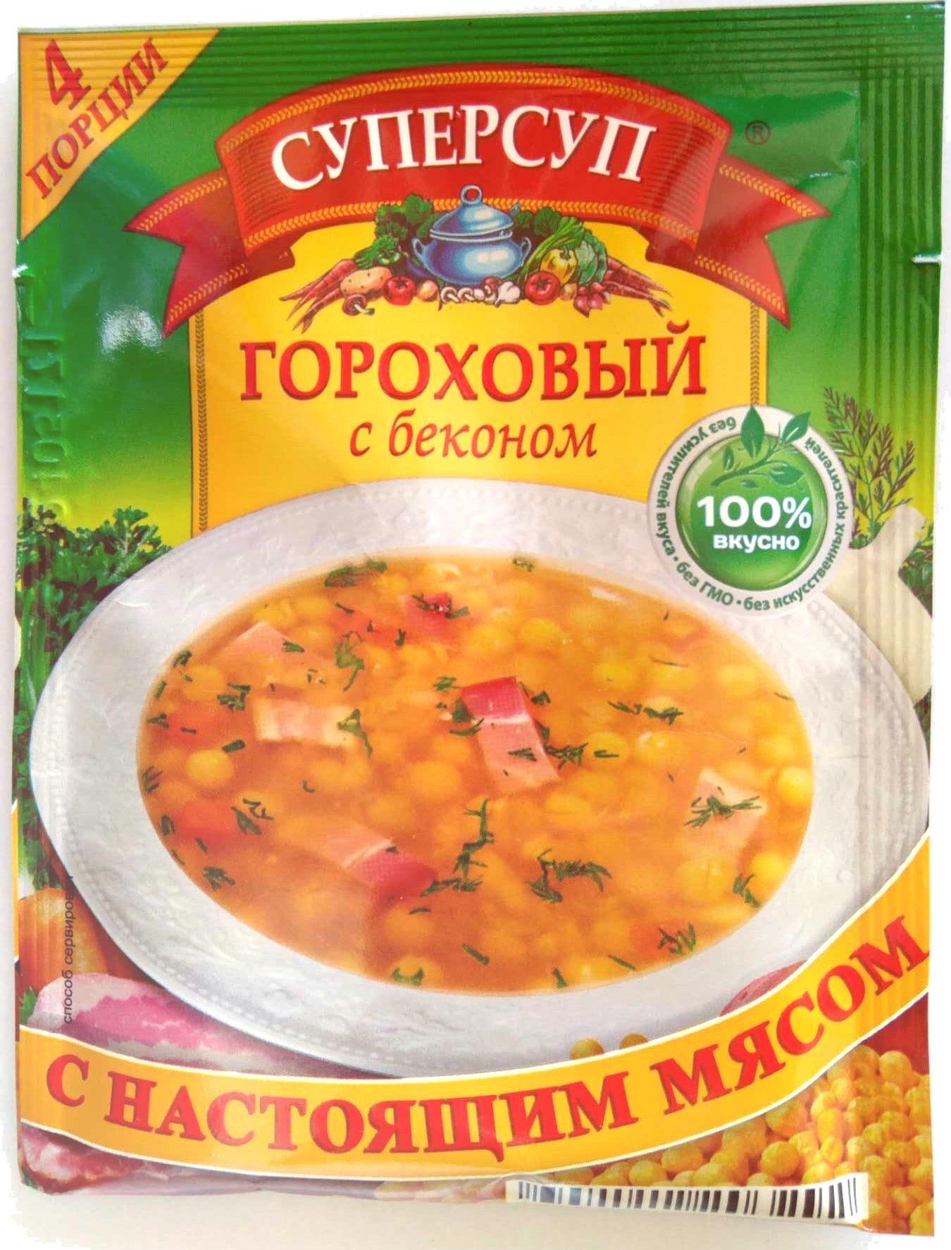 Гороховый с беконом - Produit - ru