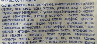 """Картофель хрустящий """"Со вкусом пиццы"""" - Ingrediënten - ru"""