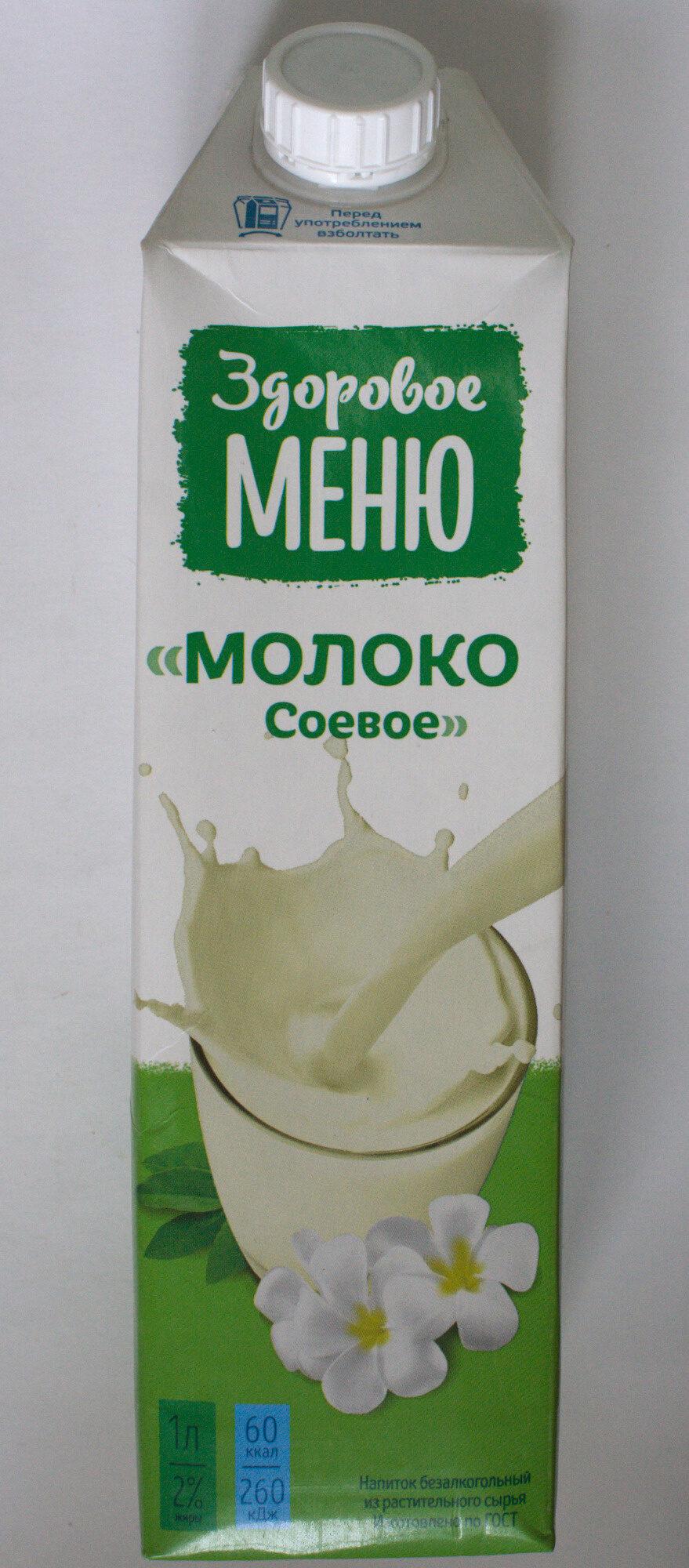 Молоко соевое - Product