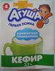 Кефир «Агуша» с массовой долей жира 3,2 % - Produit