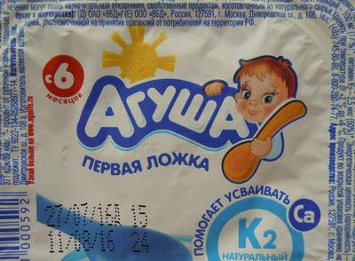 Творог детский «Агуша» классический 4,5 % - Informations nutritionnelles