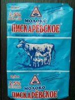 Молоко Пискарёвское 2,5% - Product - ru