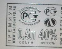 "Wodka ""zarskaja Solotaja"" 0,5 L, - Informations nutritionnelles - fr"