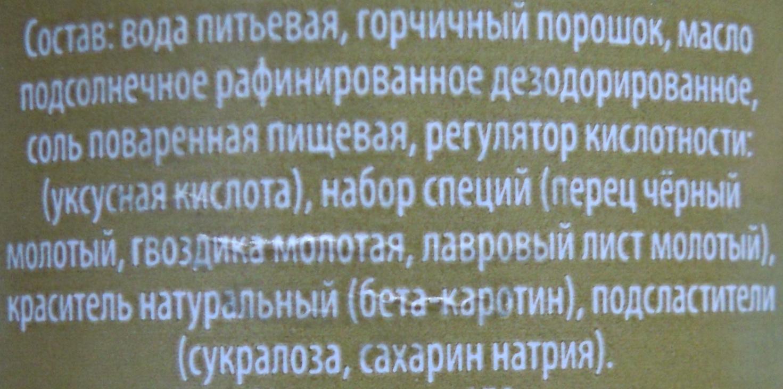 Горчица Русская - Ingredients - ru
