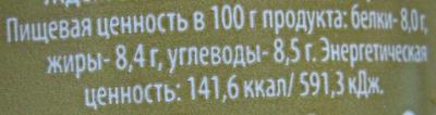 Горчица Русская - Nutrition facts - ru