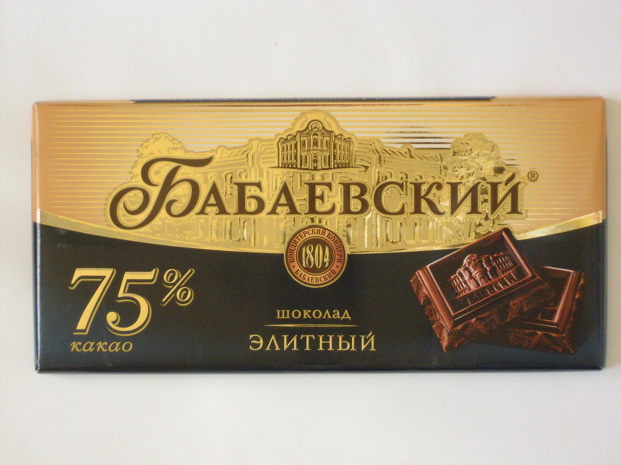 Шоколад бабаевский элитный картинка