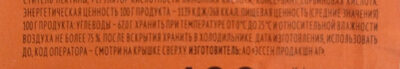 Джем персик-манго - Voedingswaarden - ru