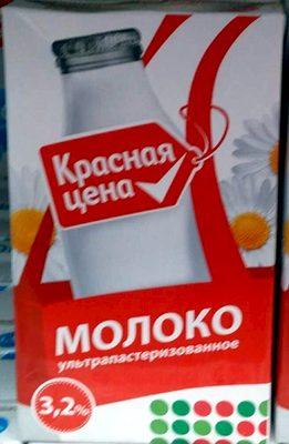 Молоко ультрапастеризованное 3,2% - Product