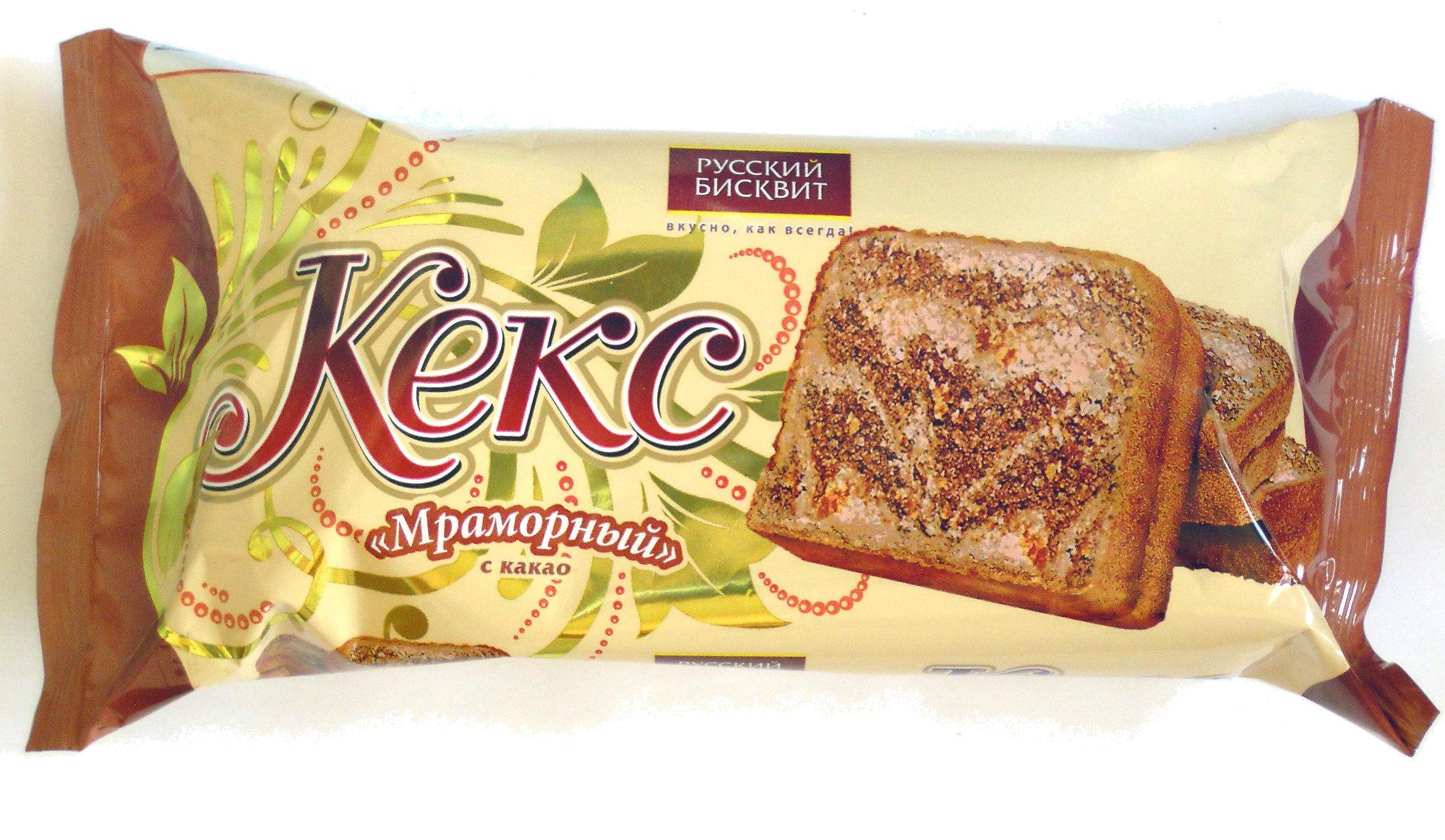 Кекс «Мраморный» с какао - Produit