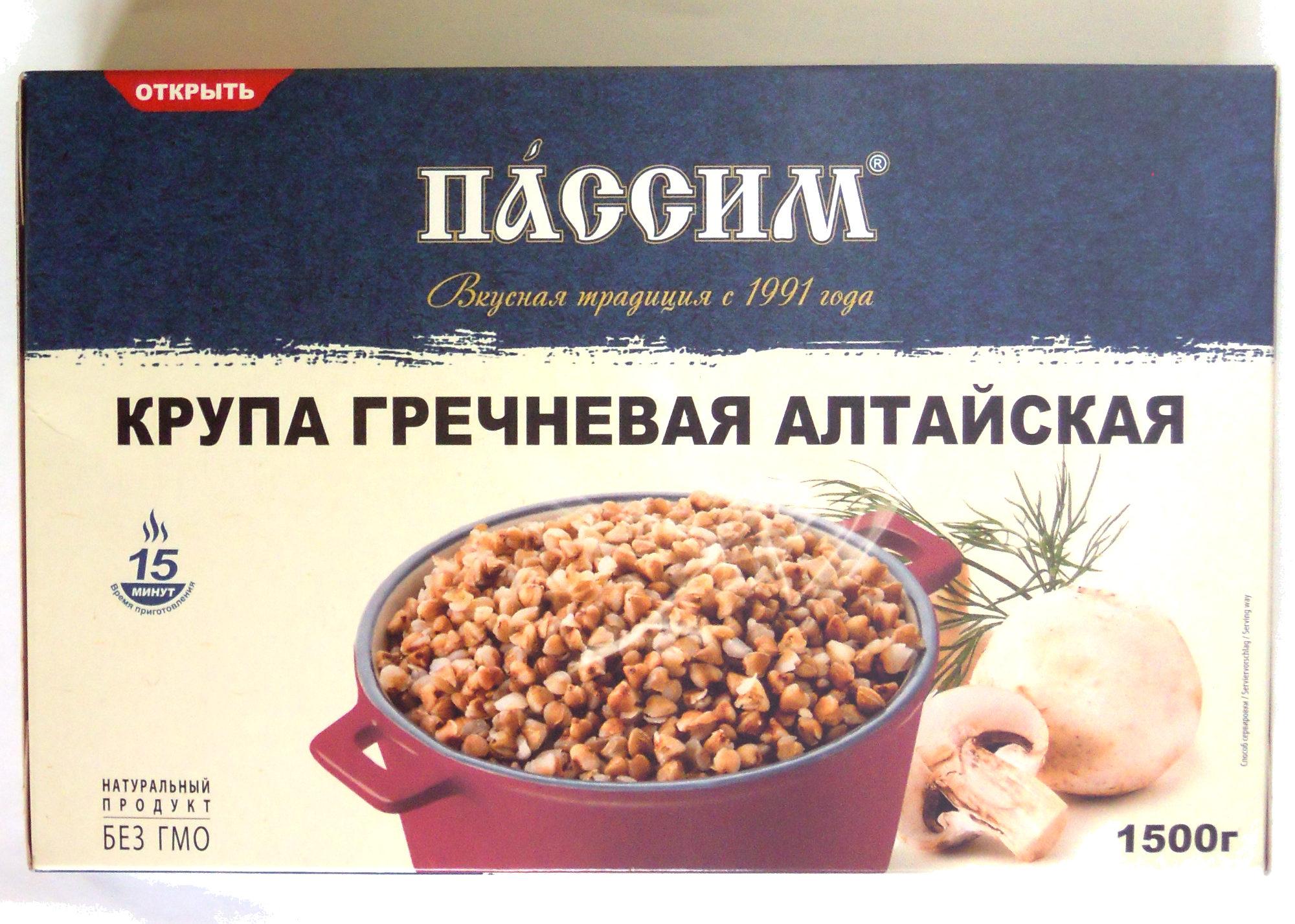 Крупа гречневая алтайская - Product - ru