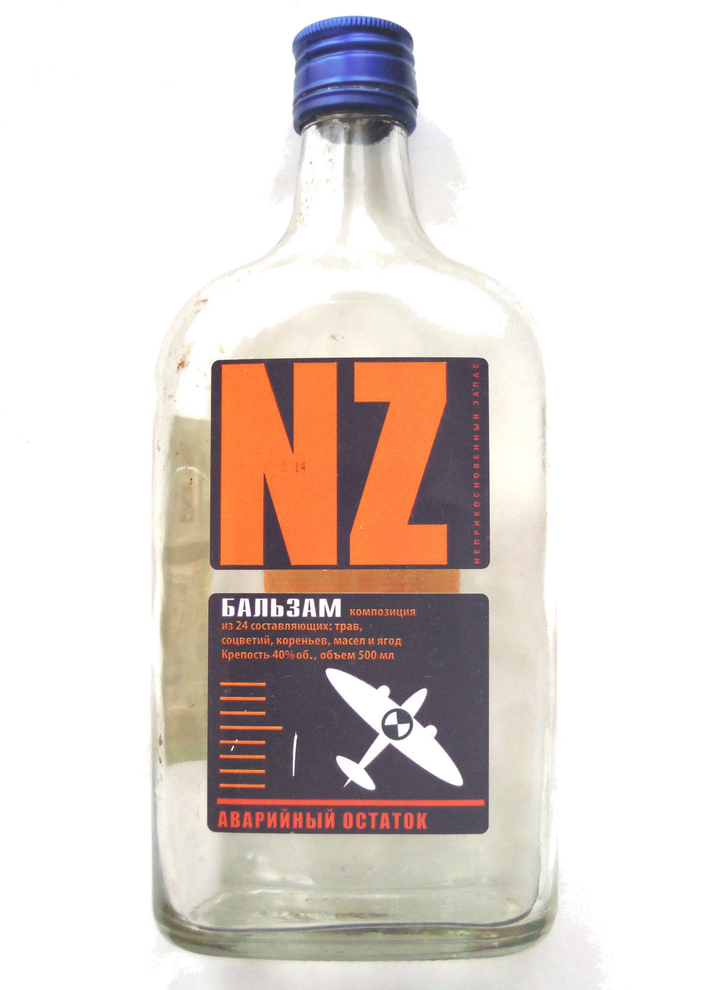 Бальзам «Неприкосновенный запас» (НЗ) (NZ) - Product