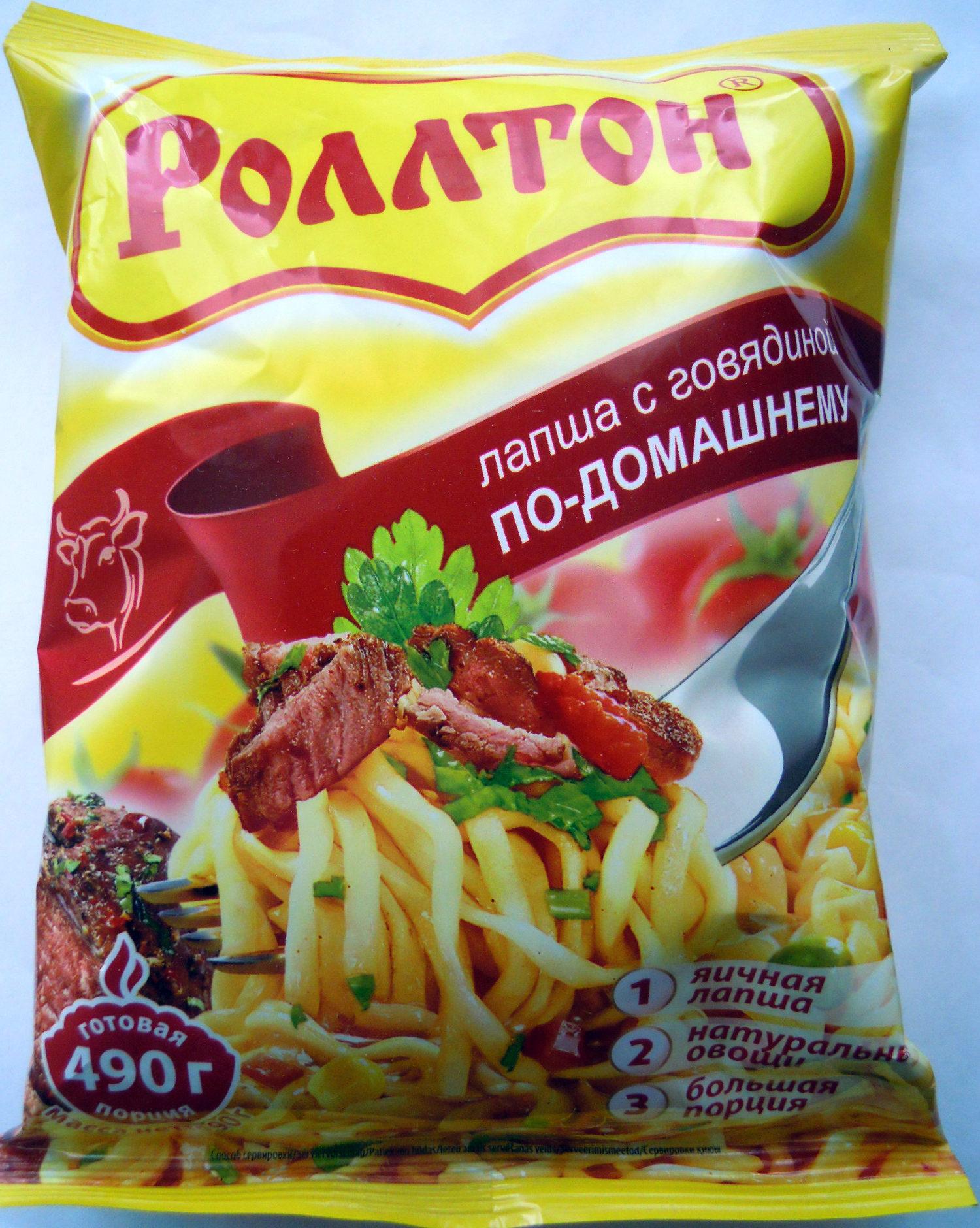 Лапша с говядиной «по-домашнему» - Produit
