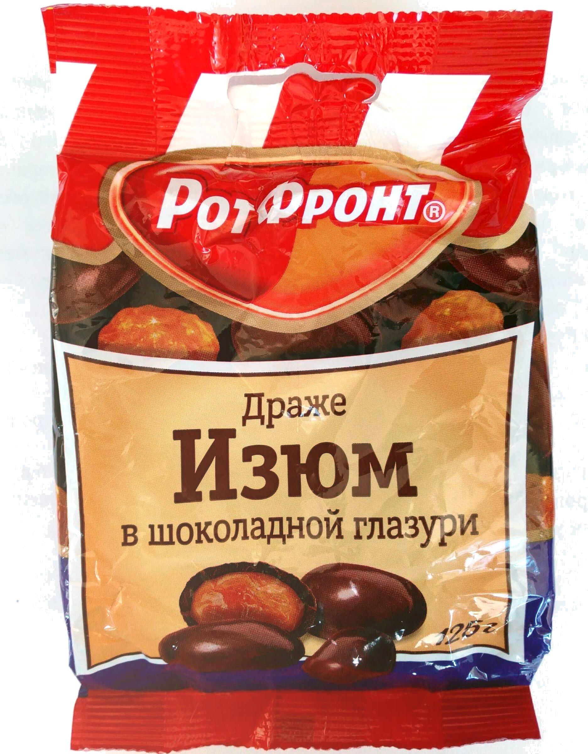 Изюм в шоколадной глазури - Produit