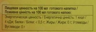 Чай черный байховый Lipton Yellow Label Tea - Informations nutritionnelles - ru