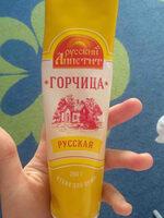 Горчица русская - Product