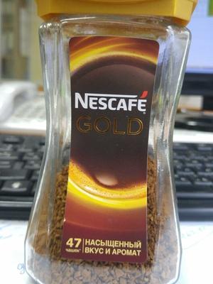 Nescafé Gold - Product - ru