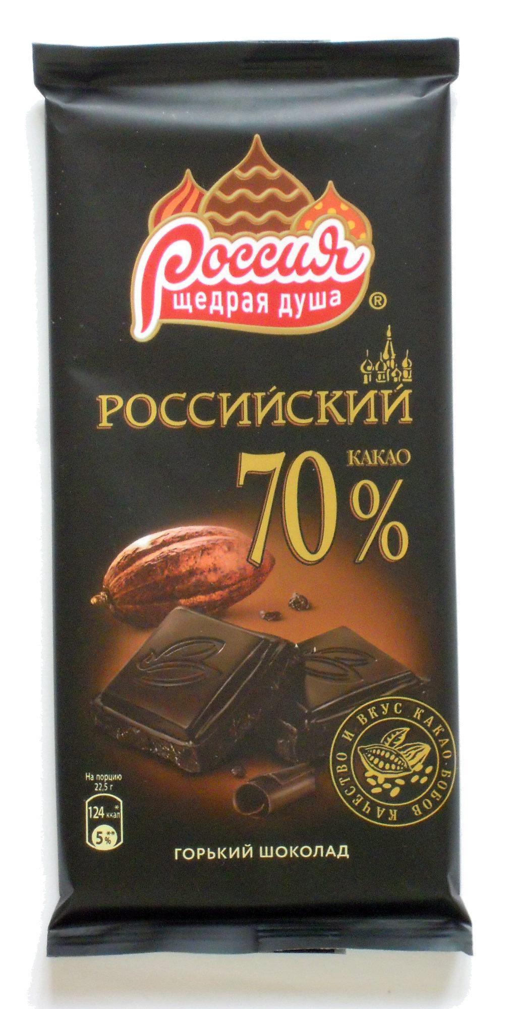Горький шоколад «Российский» 70 % какао - Product - ru