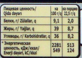 Горький шоколад «Российский» 70 % какао - Nutrition facts - ru