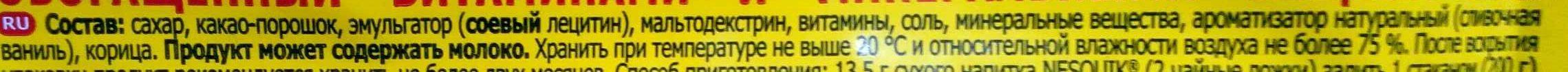 Nesquik®. Opti-start®. - Ingrédients - ru