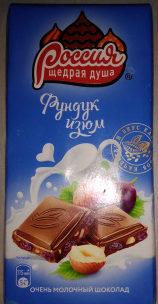 Rossiya - Produit - en