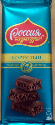 Пористый - Продукт - ru